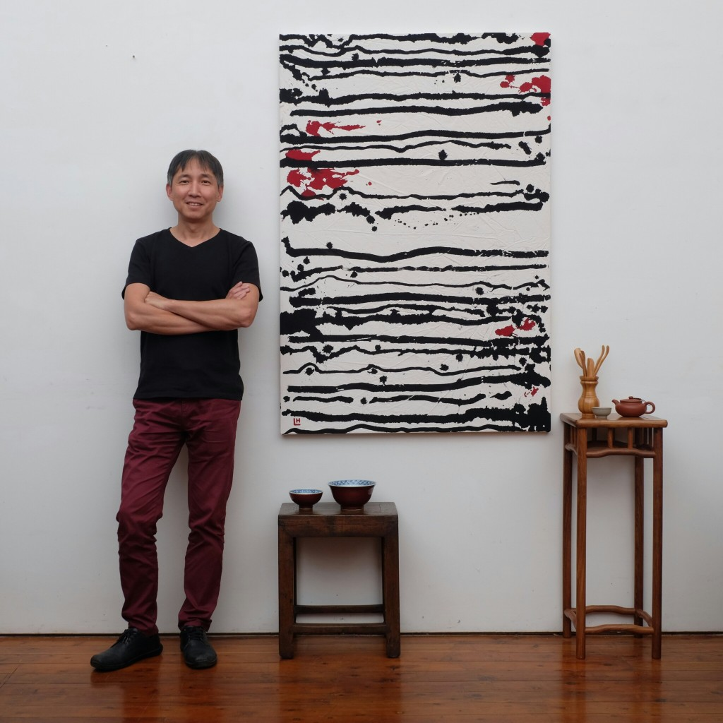 Hou Leong at The Silk Road Gallery in Kingston